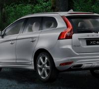 Win A 2015 Volvo XC60! (Twilight Saga)