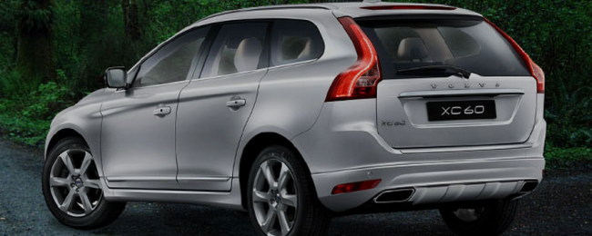 Win A 2015 Volvo XC60! (Twilight Saga)